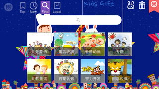 KidsGift - Safty,happiness,benefits for children screenshot 2