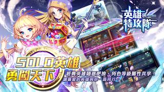 英雄特攻隊 (X-hero) screenshot 2