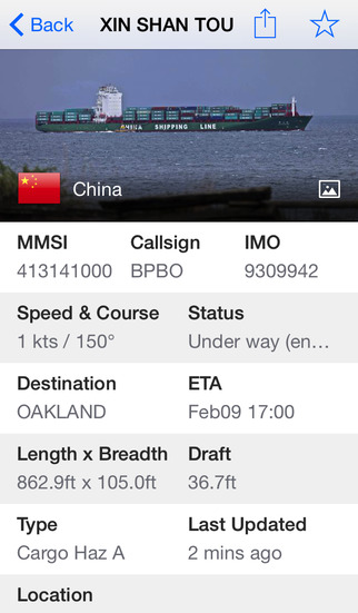 Ship Finder screenshot 2