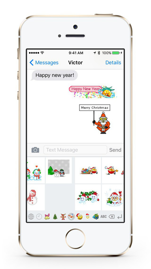 Christmas GIF Keyboard screenshot 3