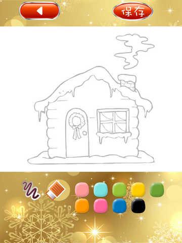 豆芝麻圣诞画 screenshot 9