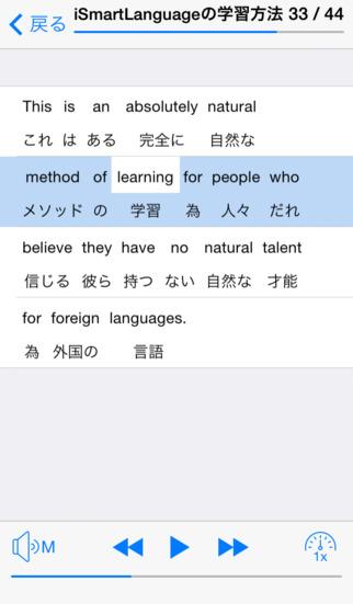 「プレミアム」英会話 screenshot 3