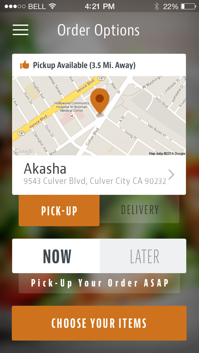 Akasha screenshot 2