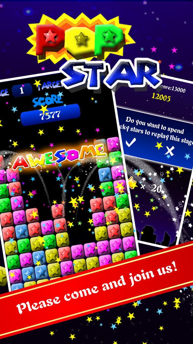 PopStar!-stars crush screenshot 5