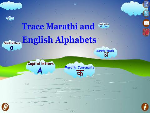 Trace Marathi And English Alphabets Kids Activity screenshot 2