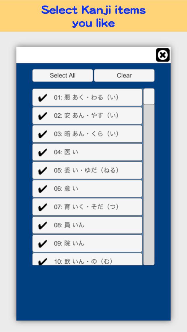 Writing Order Kanji 3rd. screenshot 4