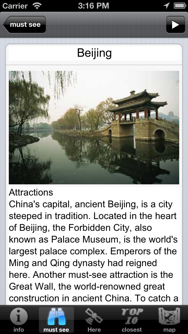 China - Travel Guide screenshot 4