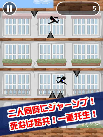 俺vs俺 screenshot 7