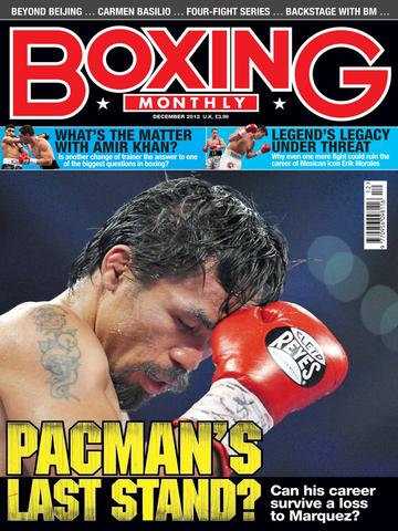 Boxing Monthly Magazine screenshot 6