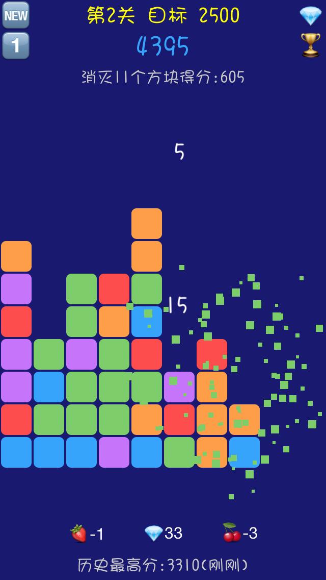 Block - No ads,  simple, classic and fun! screenshot 1