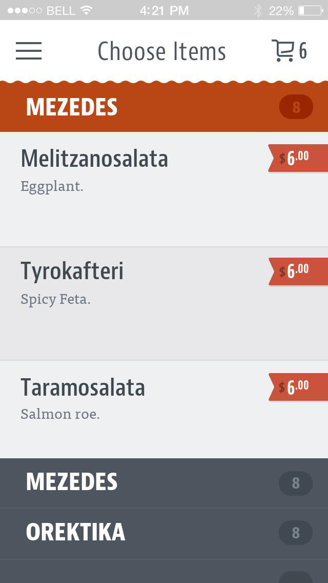 SOUVLAKI GR screenshot 3