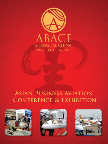 ABACE2015 screenshot 4