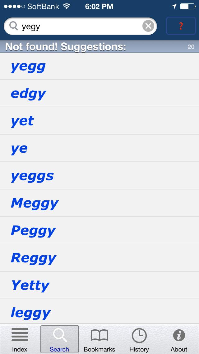English Thesaurus (WordNet) screenshot 5