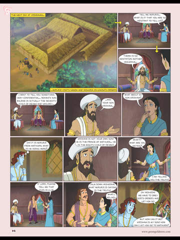 Krishna Series screenshot 10