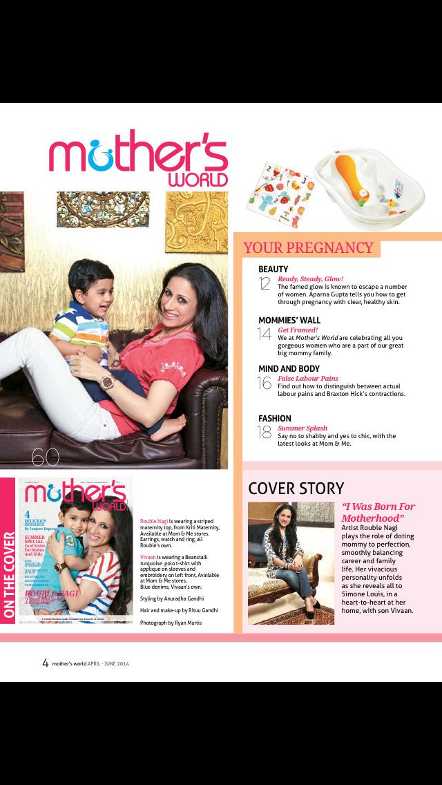 MothersWorld screenshot 4