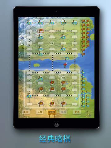 军棋大战HD for 中国军棋、军棋游戏、军棋专家 screenshot 2