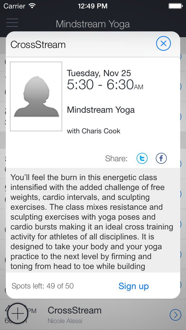 Mindstream Yoga screenshot 2