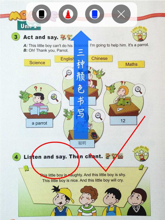 外研社版小学英语三年级下册点读课本 screenshot 8