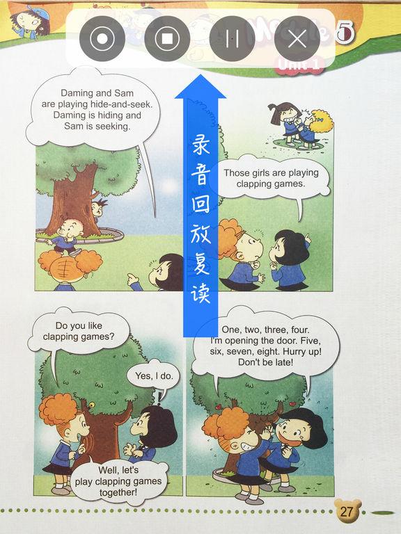 外研社版小学英语二年级下册点读课本 screenshot 9