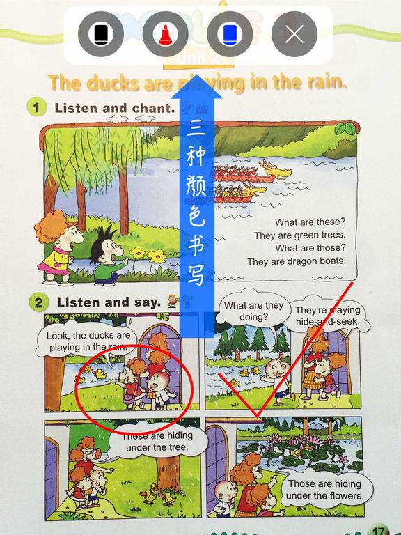 外研社版小学英语三年级上册点读课本 screenshot 8