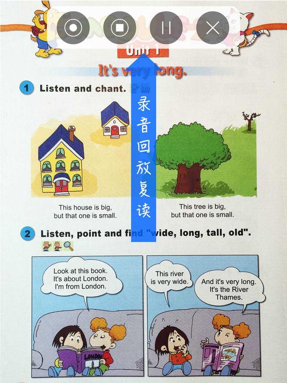 外研社版小学英语三年级下册点读课本 screenshot 9
