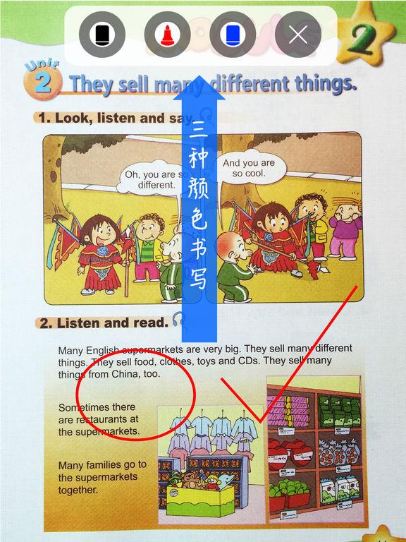 外研社版小学英语五年级上册点读课本 screenshot 8
