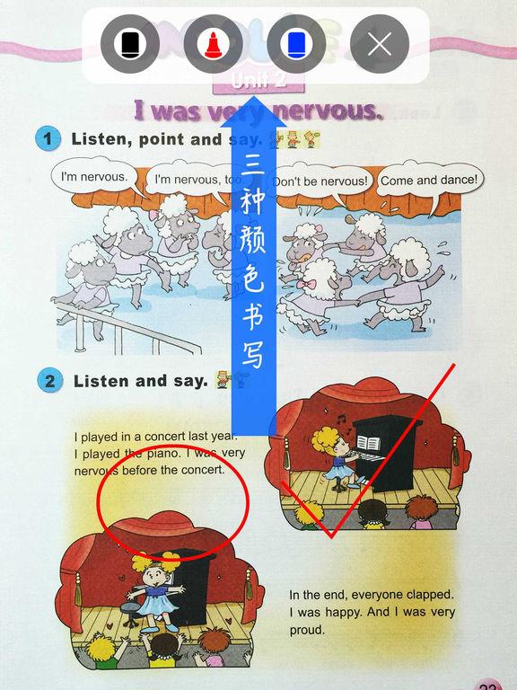 外研社版小学英语四年级下册点读课本 screenshot 8