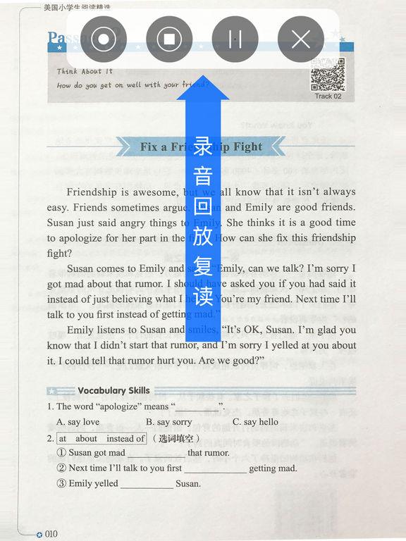 《美国小学生有声阅读精选》小学生英语拓展训练五年级 screenshot 8