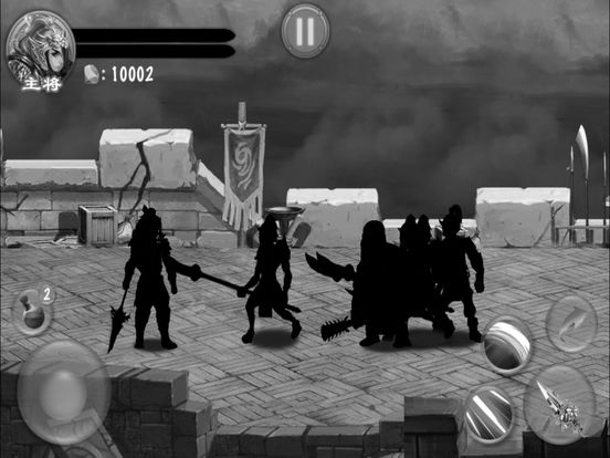 RPG Shadow Sword screenshot 9