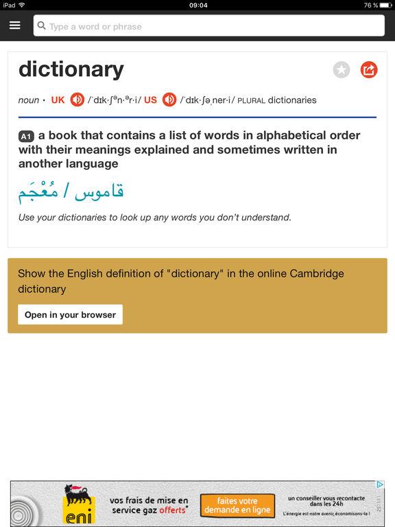Cambridge English-Arabic Dictionary screenshot 10