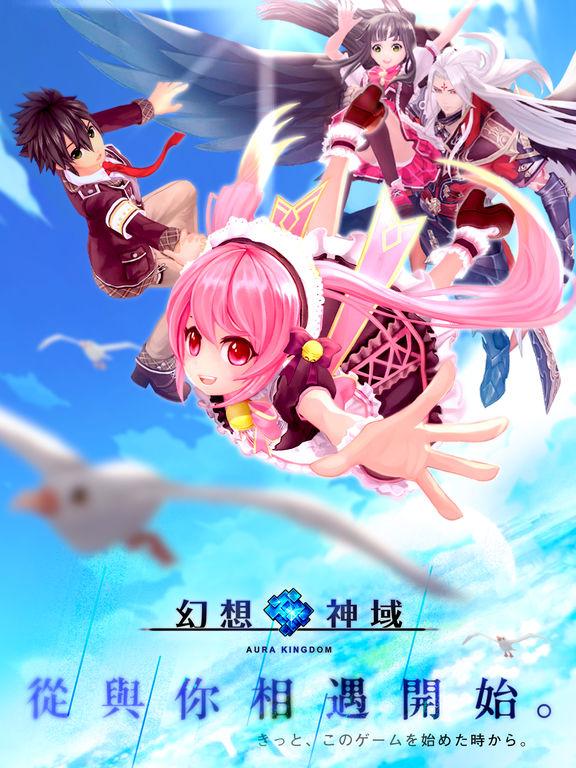 幻想神域 - 啟源女神 screenshot 6