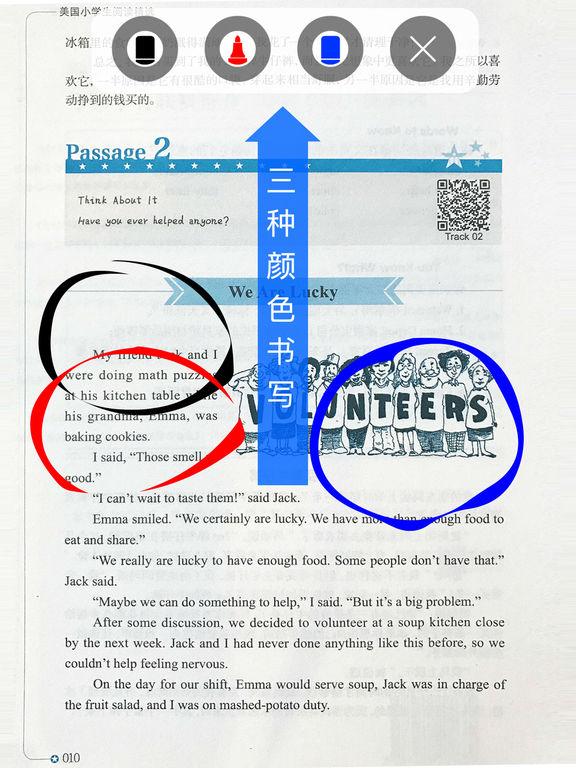《美国小学生有声阅读精选》小学生英语口语拓展训练六年级 screenshot 9