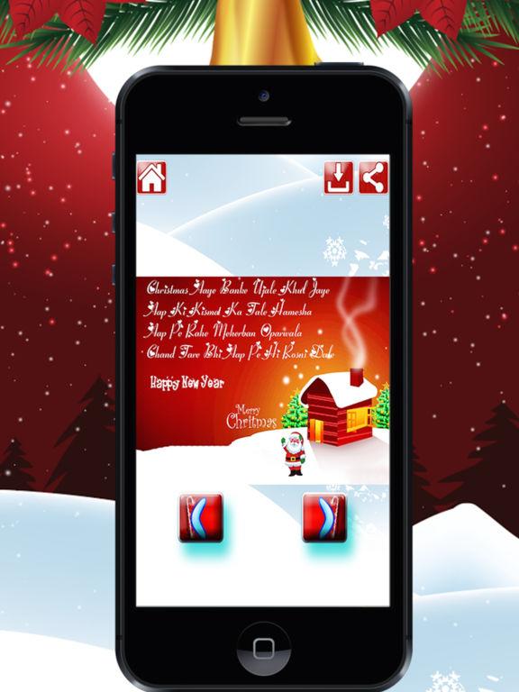 Merry Christmas & Happy Near Greeting Cards screenshot 6