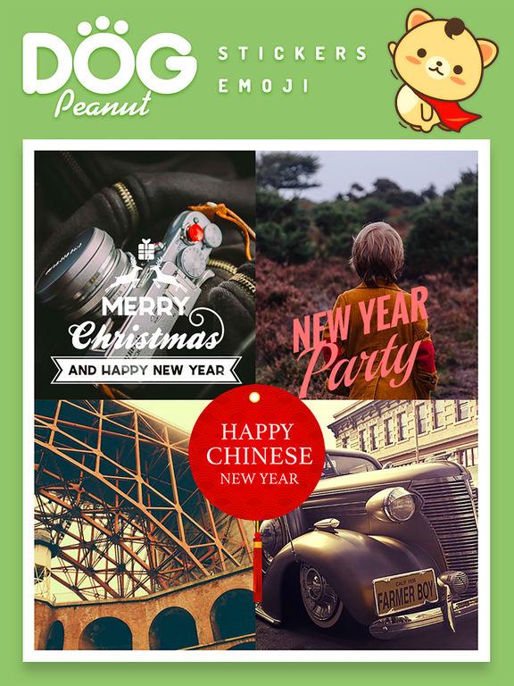 Peanut Dog Collage - Christmas and New Year Emoji screenshot 7