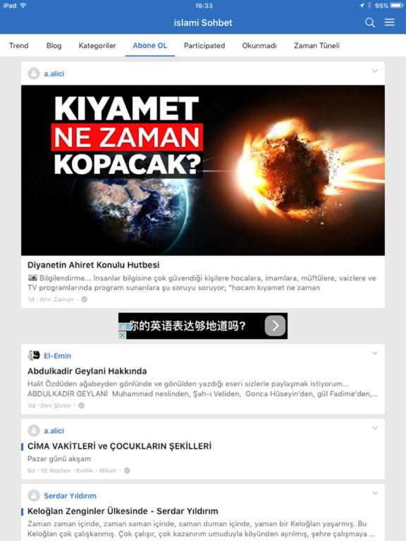 islami forum ve sohbet screenshot 4