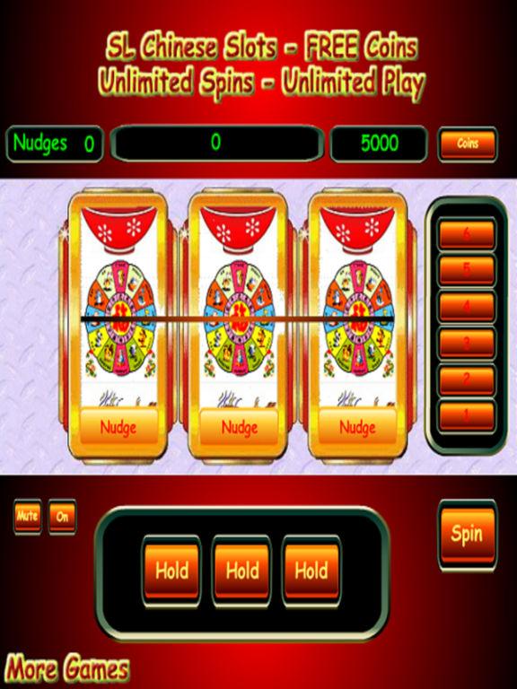 3D Chinese Slots screenshot 2