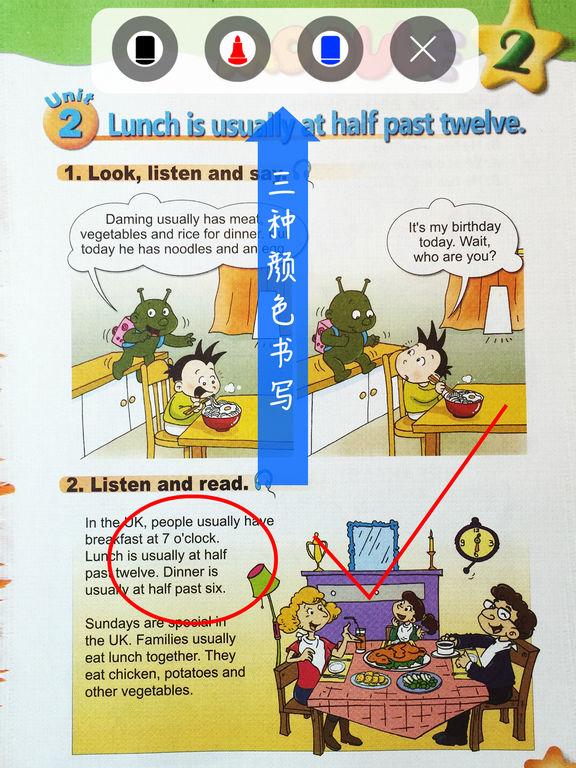 外研社版小学英语六年级下册点读课本 screenshot 8