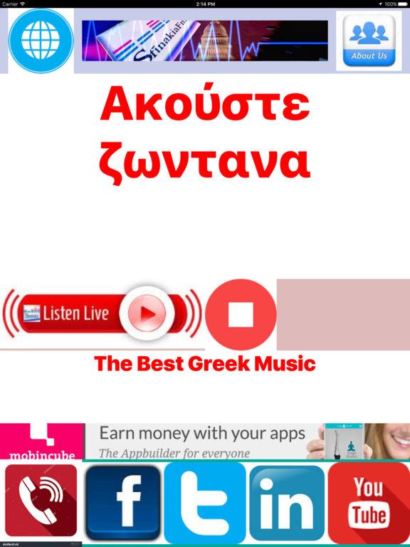 Sfinakia FM App screenshot 5