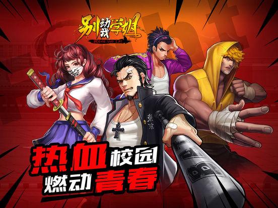三国乱世天下 screenshot 6
