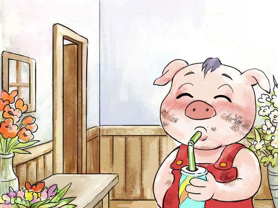 《小猪照镜子》经典绘本有声故事 screenshot 7