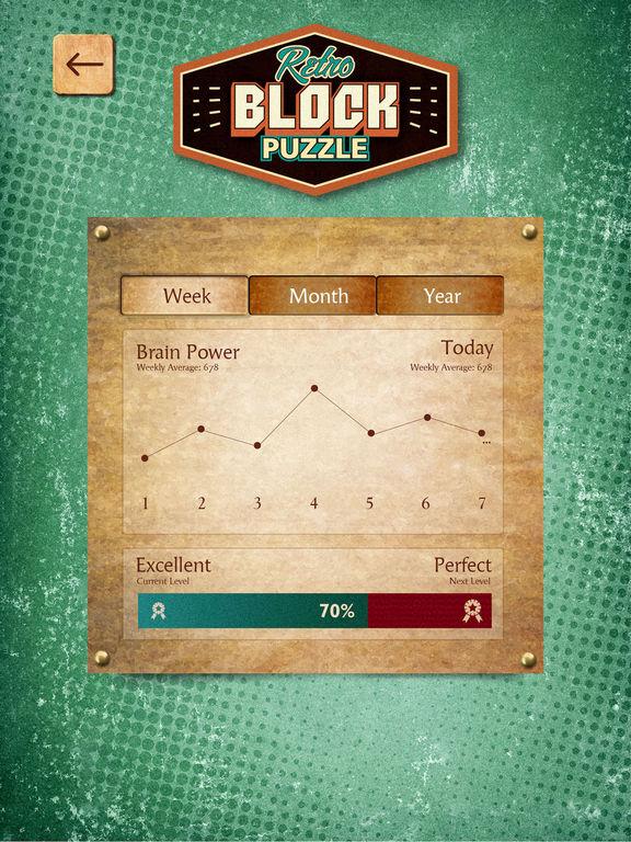 Retro Block Puzzle Game screenshot 7