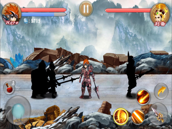 APRG Hunter Of Shadow screenshot 10