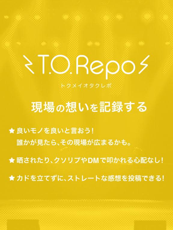 T.O.Repo -アイドルの今をヲタクが記録する screenshot 5